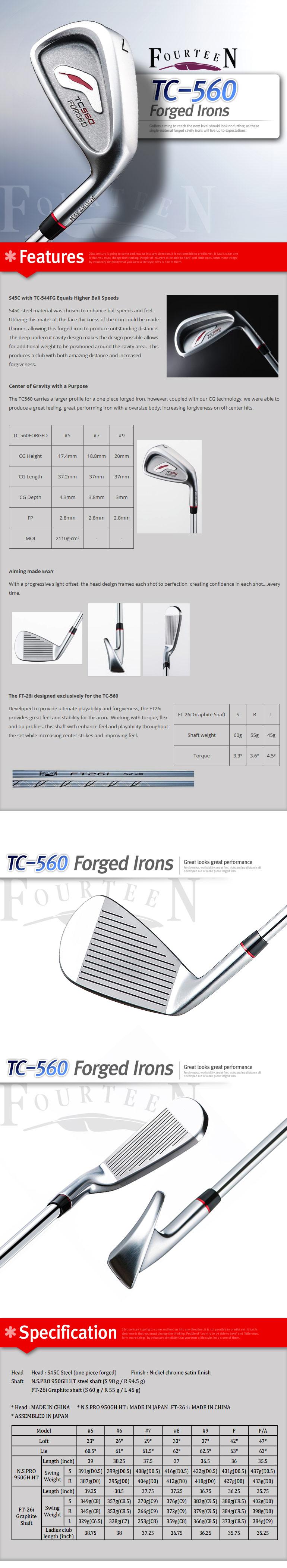 TC560_I_desc.jpg