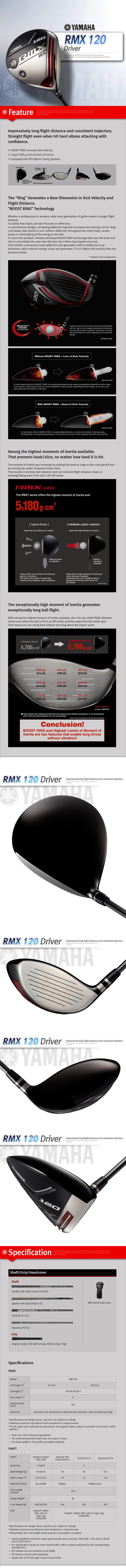 RMX120_D_desc.jpg